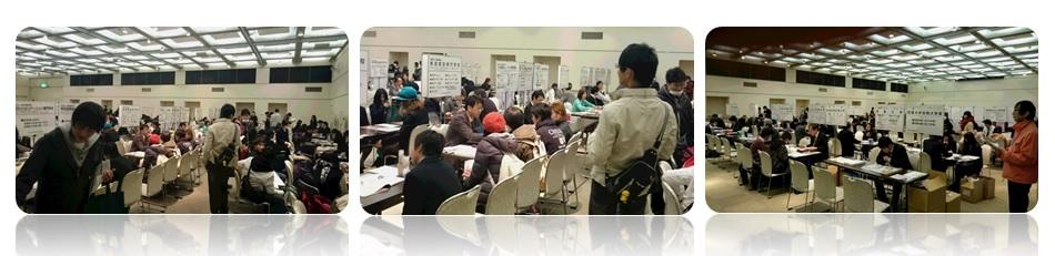 通信制 愛媛 学校