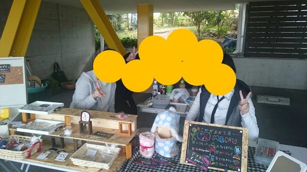 通信制高校 愛媛