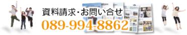 通信制高校 朝日ヶ丘 愛媛 松山