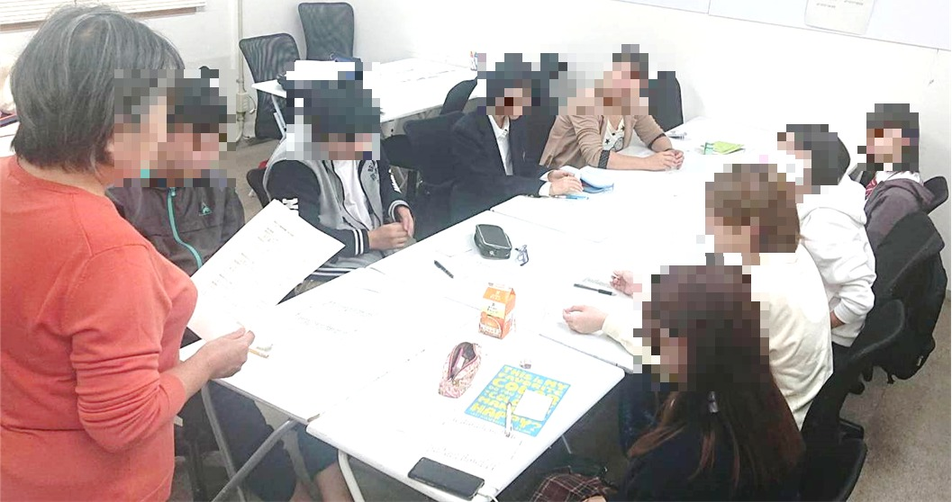愛媛 コミュニケーション講座