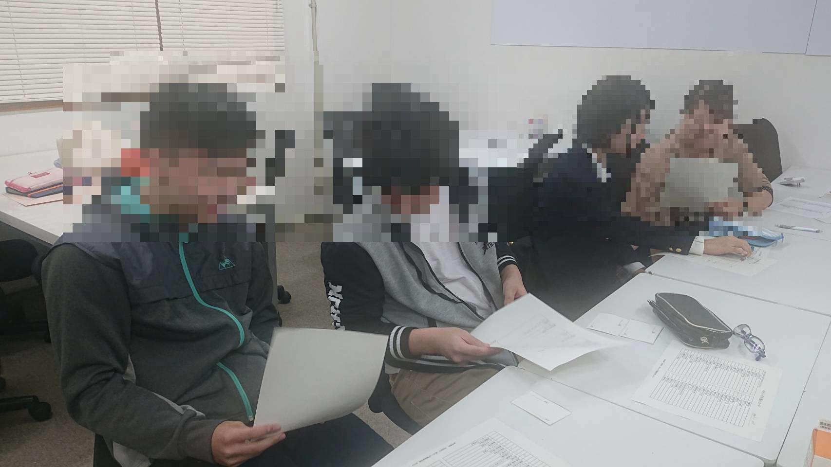 愛媛 通信制高校 コミュニケーション講座